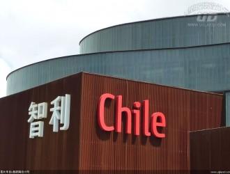 中国企业盼参与智利光缆项目