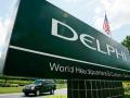 德尔福投资车载计算机 提升数据处理能力