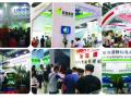 中国日报网、广东经济网等50家知名媒体报道8月广州亚太电池展