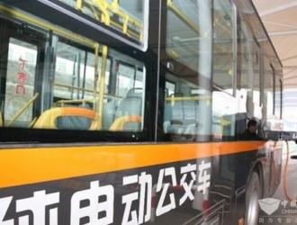山西临汾:市区公交车全部更换为纯电动