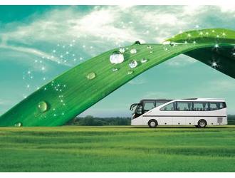 望江县城市公交电动车充电桩设备采购招标公告
