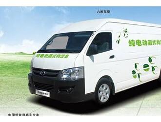 投资20亿元!首台纯电动厢式新能源物流车在曹妃甸下线