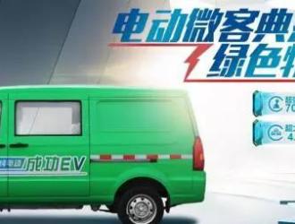 南京鼓励快递业使用新能源车 增加2000万支持快递企业