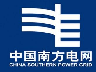 贵州:推进新一轮电改 电力市场化改革取得实效