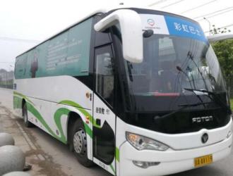 已开通50余条线路 彩虹巴士率先推出共享大巴