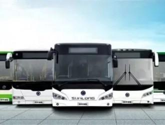 首次在东北获大单 申龙456辆新能源公交车交付齐齐哈尔