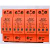 ARU1-50/385/3P浪涌保护器选型 安科瑞