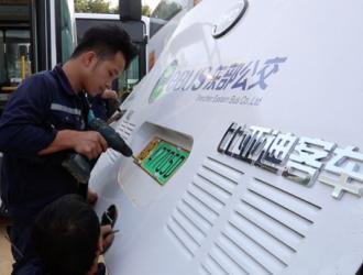 保有量全球第一 比亚迪助力深圳打造公交电动化第一城