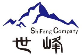世峰高科能源技术有限公司深圳分公司