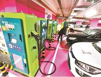 """北京1.2万个公用充电桩完成升级 达到""""新国标""""要求"""