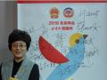 国家电网公司对外联络部副主任、专职新闻发言人王延芳