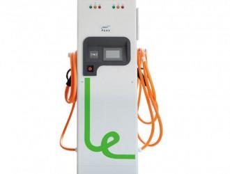 重庆主城两公交站场23个充电桩月底投用