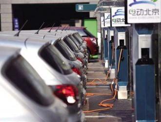 针对农村制定新能源汽车补贴政策建议