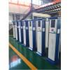 基业达电动车充电桩JCA4-32/220-L交流落地式充电器