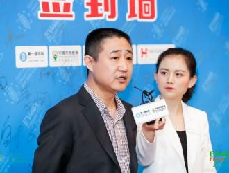 中国充电桩行业十大最具影响力品牌揭晓!江