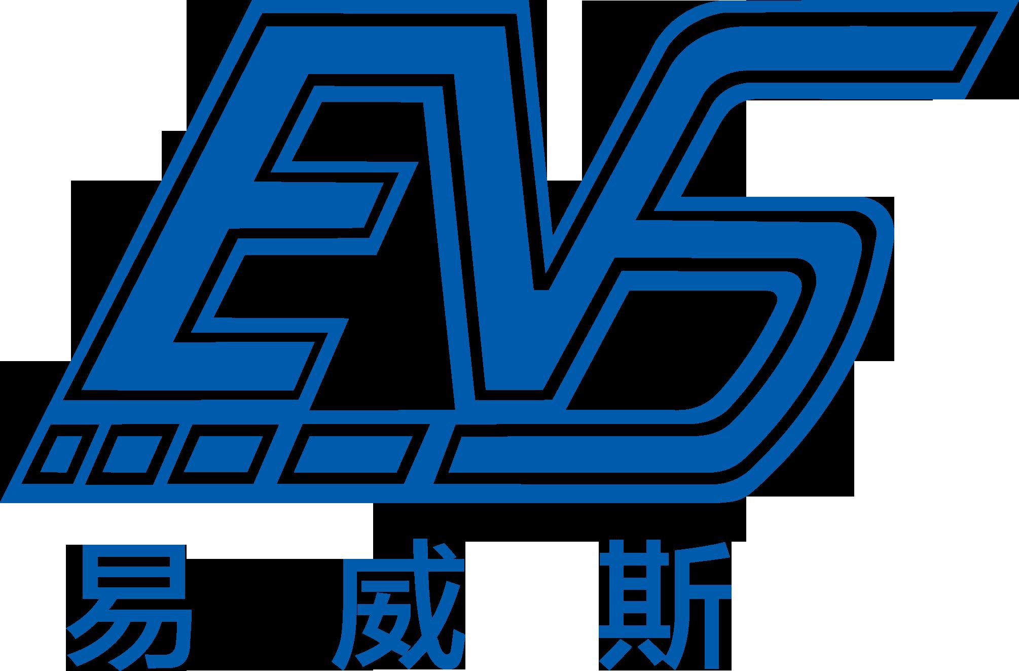 安徽易威斯新能源科技股份有限公司