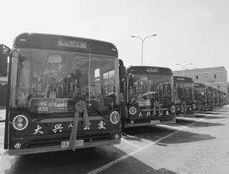 武汉造纯电动公交车北京开跑
