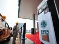 北京政协委员建议鼓励私人充电桩分时共享
