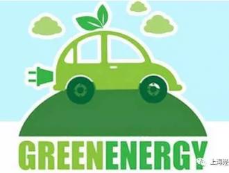 日产、雷诺和三菱汽车将共享中型纯电动车底盘
