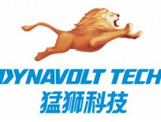 猛狮科技携手康奈尔大学发力氢燃料电池产业