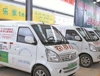 普洱:3000辆新能源汽车投入乡村物流