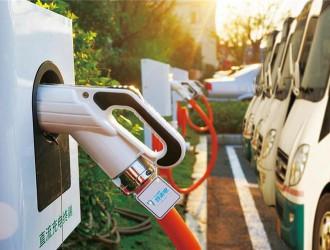 易事特缩减光伏集成业务,新能源充电桩业务有望实现增长