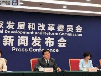 发改委:充电桩免费用到2025年!