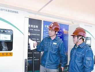 明年驻马店建280个充电桩 2020年前免收基本电费