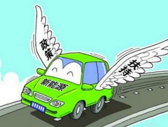 江门市电动汽车充电设施建设项目将可申请补