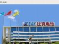 比克动力盛装参加2018第二届深圳国际锂电技术展