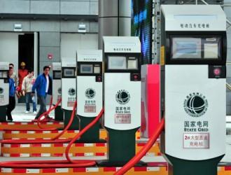 杭州萧山将建17个新能源汽车充电站 估算总投资2195万元