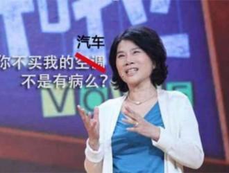 刘强东买了董小姐的银隆新能源车,王健林呢?