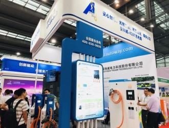 专注于IGBT大功率快充技术 安和威发力未来充电桩市场