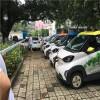 南宁云鸟能源  电动汽车充电站