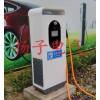 双充直流充电桩,快速充电桩,加油站充电桩,公共场所充电桩