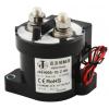 厂家直销 吉士高压直流接触器 Tel 15951235286