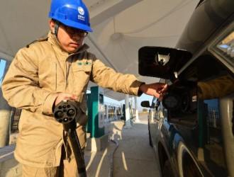 中国新能源车配套环境持续优化 已建成27.5万个公共充电桩