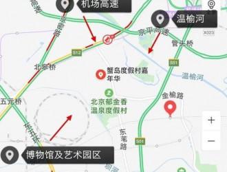"""探访北京蟹岛充电桩""""坟场"""":新能源风口下的""""僵尸桩"""""""