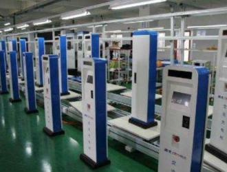 青岛姜山园区充电桩项目招标公告