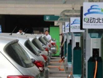 北京新批31个公用充电桩项目