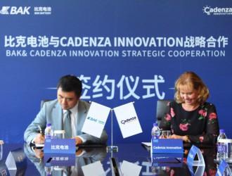 比克电池联手Cadenza Innovation开发超级电池