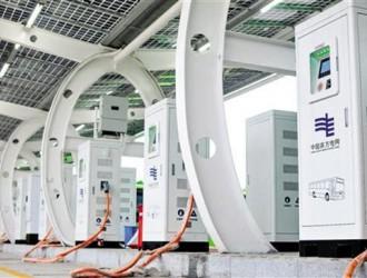 20家运营商25万充电桩 全国充电服务实现互通