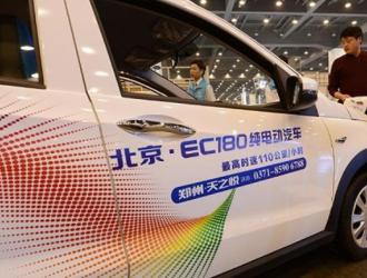 新能源汽车整车第一股上市暴跌背后