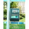 郑州云鸟30路电动车/电瓶车充电站 智能充电桩小区刷卡充电
