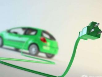 内江市电动汽车充电桩基础设施建设项目(一期)第二次招标公告