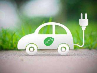 郑州市公司汽车充电桩采购及安装项目第一标段招标公告