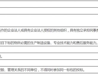 深圳供电局有限公司电动汽车非车载直流充电机招标