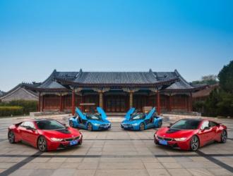 宝马集团全方位布局新能源 前9月在中国新能源车型销量超1万