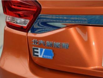 北汽集团与光华科技合作 回收动力电池