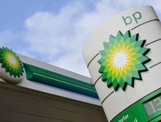 BP中国和66快充合作运营 布局充电桩业务